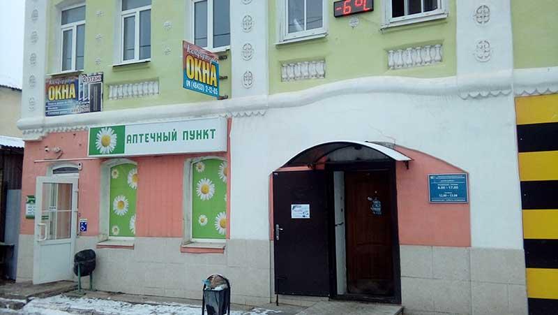 Контакты офисов в Калуге и области, «Комфортные окна»